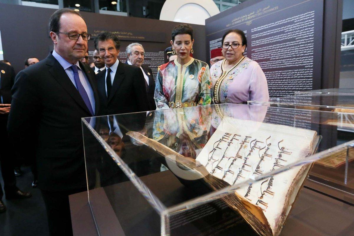 L ima c l bre les splendeurs de l criture au maroc culture ch rifienne - Institut du monde arabe maroc ...