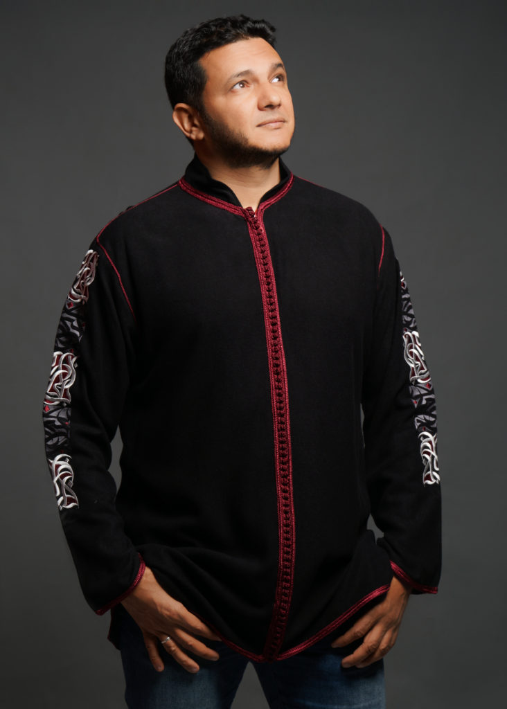 Collection Ismail Mounir